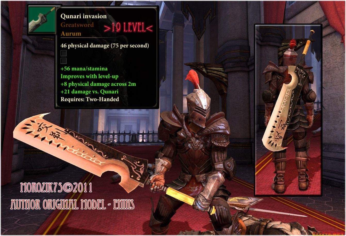 龙腾小说网电影_龙腾世纪2(dragon age 2)morozik75的武器库mod